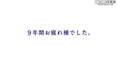 bandicam 2019-11-24 15-32-47-988