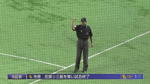 【試合結果】ベイスターズ1×10ソフトバンクホークス 日本シリーズ初戦はDeNAの大敗 先発井納5回KO