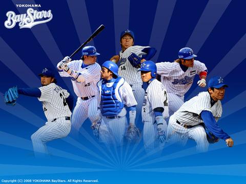 10年前の横浜ベイスターズの打線w
