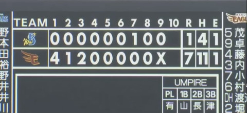 41375162-F30A-4400-B1D7-E8C34256C351
