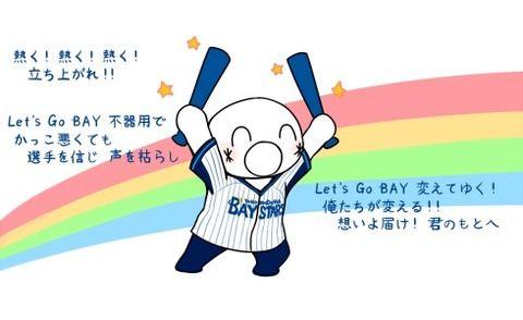 (*^○^*)「8連敗かぁ…」