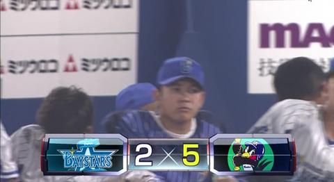 【負け】横浜ファン集合