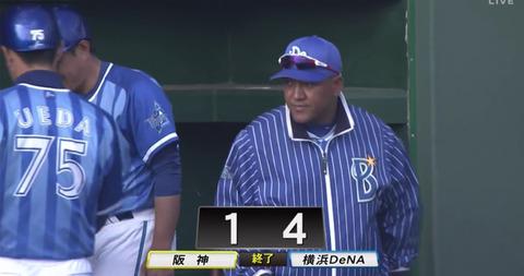 速報 試合 阪神 練習 阪神2軍・練習試合 先発の及川は5回1失点