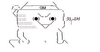gmdaichan1