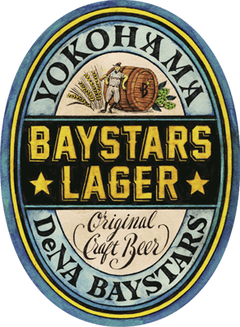 feature_label_lager