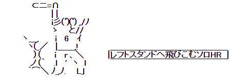 sirasaki5