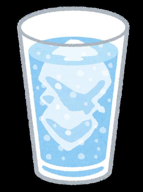 soda7_blue