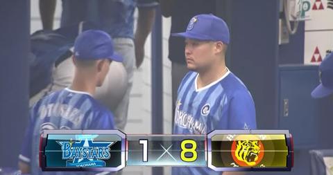 【試合結果】ベイスターズ1×8阪神タイガース 先発石田5回途中7失点・打線も散発4安打