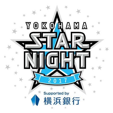 2017_sn_logo_sponsor
