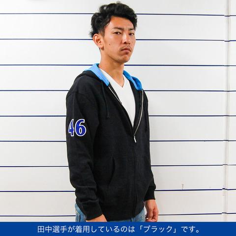 tanaken5