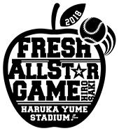 【試合実況】 7/13 フレッシュオールスターゲーム2017