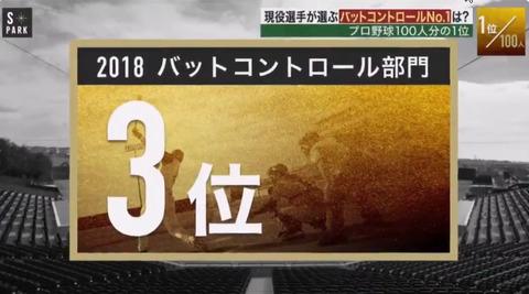 bandicam 2018-12-02 13-24-42-945