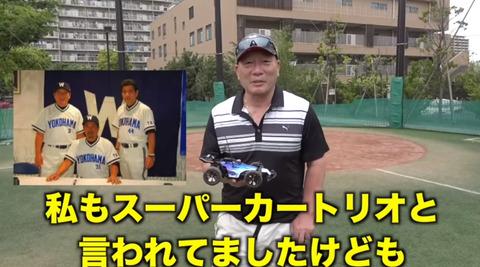 【朗報】高木豊さん、youtuberっぽいことをする