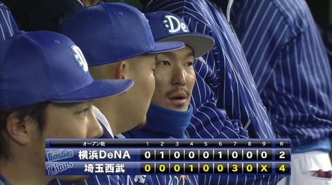 【負け】横浜DeNA集合