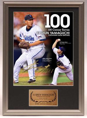 yamaguchi100
