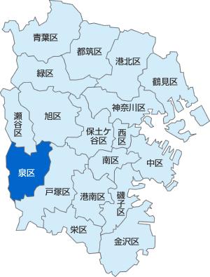 ワイ横浜市泉区民、横浜を名乗っていいのか困惑する