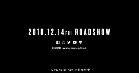 bandicam 2018-12-09 11-12-38-860