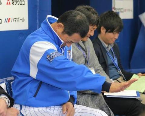 kiyoshihansei