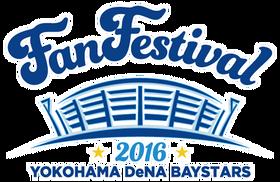 2016_fanfes_logo2