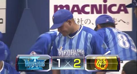【試合結果】ベイスターズ1×2阪神タイガース  DeNA投手好投も打線拙攻13安打1点で逆転負け