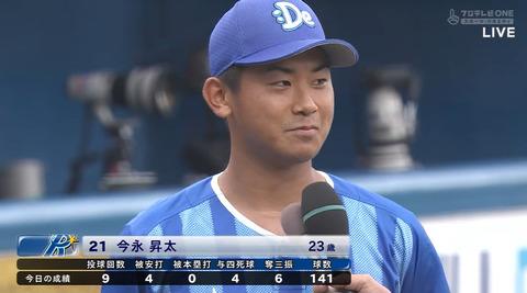 De今永昇太(23) 11試合 73.1回 4勝4敗 防3.19 66奪三振