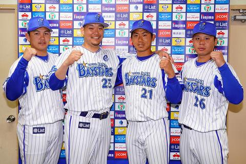 【侍ジャパン】豪州戦代表28人が発表 DeNAからは筒香・山﨑・今永・濵口が選出!