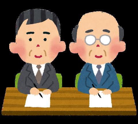 面接官「横浜の選手の応援歌を一曲歌ってみてください」ワイ「(…来たっ!)」