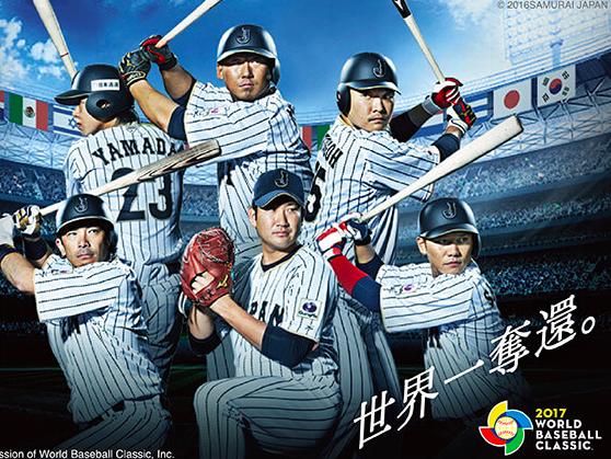 【試合実況】3/5 侍ジャパンvsオリックスバファローズ 京セラ ...