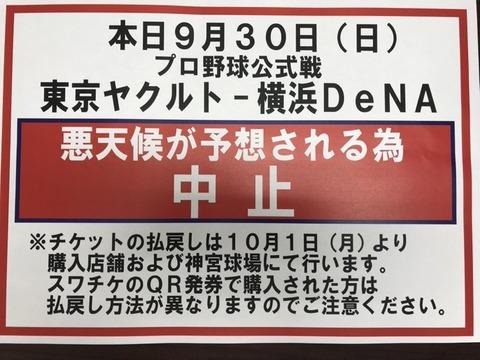 F480DEF9-186A-4D3E-9014-EC127E8BC3F2