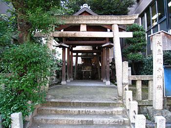 大直禰子(おおただねこ)神社(俗称:おから猫)
