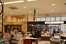 松坂屋ストアパン屋と惣菜屋&カフェ