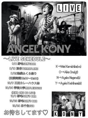 angelkony_flyer