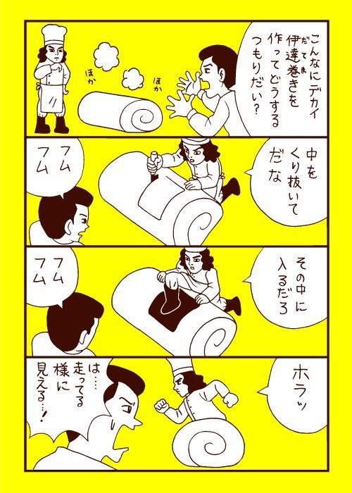 漫画の題名・作者名がわからない★質問スレ58 [転載禁止]©2ch.net ->画像>93枚