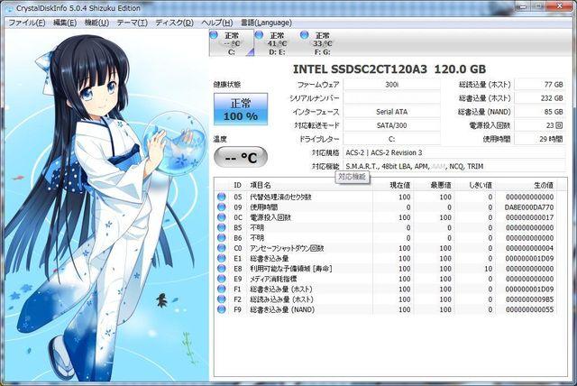 SSD_Intel330_120zG_inf