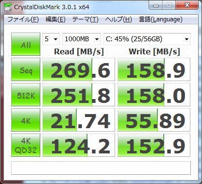 SSD_Intel330_120G