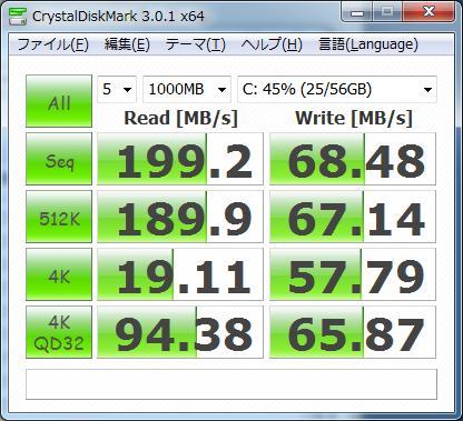 SSD_Adata64G