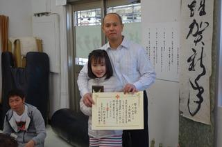 2015kagamibiraki (80)