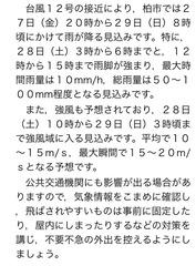 C95183D7-25BD-4590-8A22-5FAD8944362C