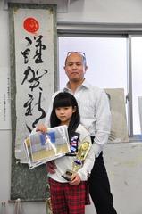 2015kagamibiraki (169)