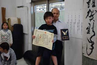 2015kagamibiraki (127)