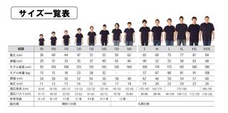 神尾道場Tシャツ2018 第二弾_02