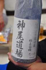 2015kagamibiraki (204)