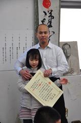 2015kagamibiraki (57)