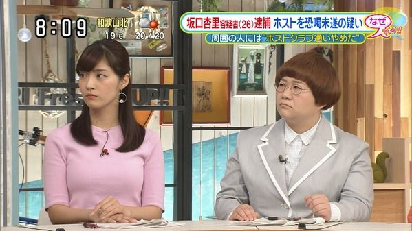 【画像】今日の岩本乃蒼さん 4.20