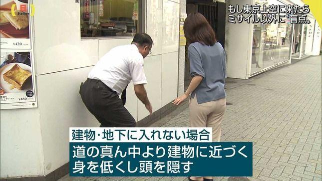 林美沙希アナ ロケのお尻!