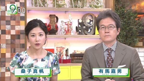 【画像】今日の桑子真帆さんと保里小百合さん 4.18