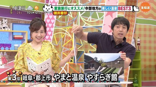 中京テレビ・松原朋美アナ(28)がパンチラ!!