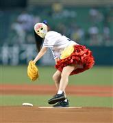 仮面女子の猪狩ともか、サブマリンで始球式「93点くらい」