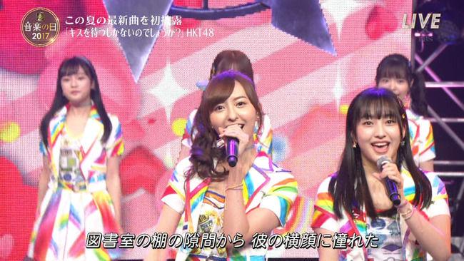 【画像】HKT48森保まどか、音楽の日で谷間チラww(GIF動画あり)