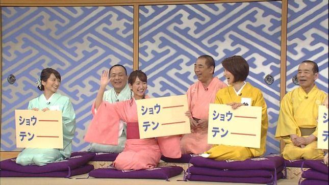 「笑点」で日テレ女子アナ軍団が大喜利に挑戦!